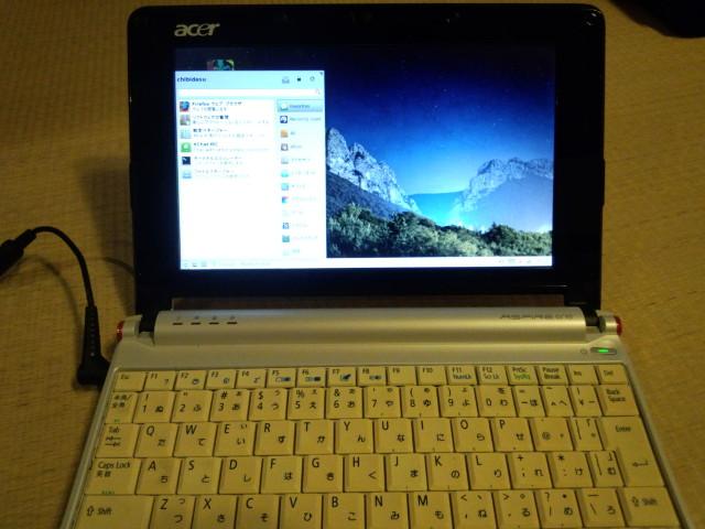 ジャンクノートPCを再利用! Linuxをインストール! ubuntuを使ってるともうWindows使わなくなった