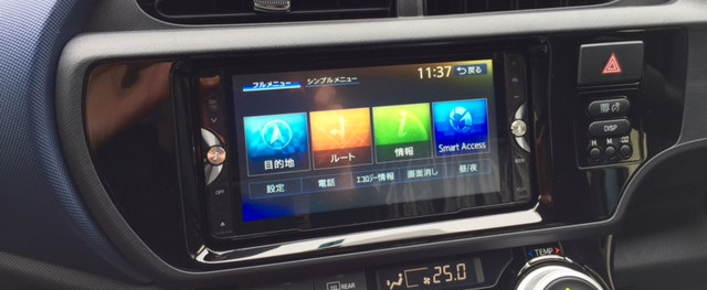 アクア【トヨタ】にカーナビ取り付け! ラジオアンテナ変更も、専用配線使えばカンタンです!