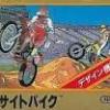 【昔ハマった懐かしゲーム】エキサイトバイク:ファミコン。ジャンプ台が面白い!