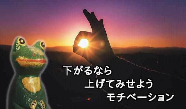 sunset-1331088_640-1