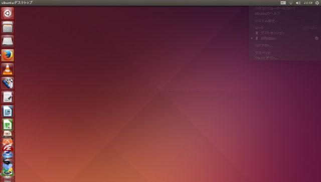 ubuntu-hyber-1