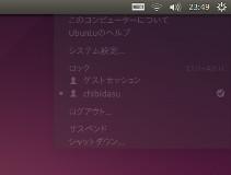 ubuntu-hyber-2