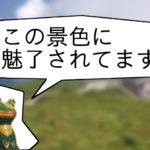 【大山登山 2016夏】クライマーズハイ! この景色に魅了される。雲と同じ高さ。【写真メイン】