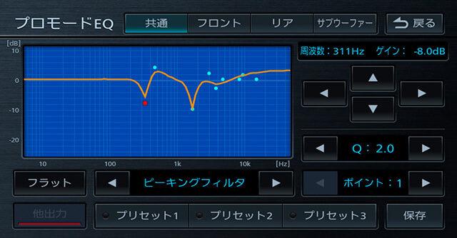 audio13