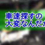 【結果オーライ】ミラアヴィの車速・リバースのオプションカプラ、意外なところにあった! 【カーナビ取付】