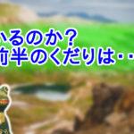 【機動戦士ガンダムZZ:レビュー】 見るなよ! Zガンダムが好きなら、前半は絶対見るなよ!