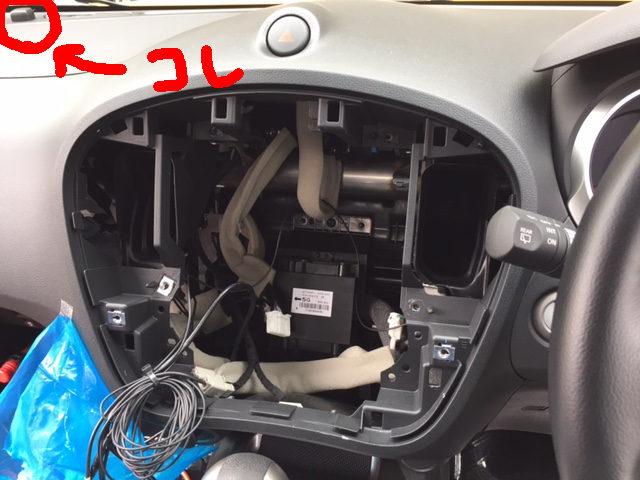 GPSの貼り付け位置