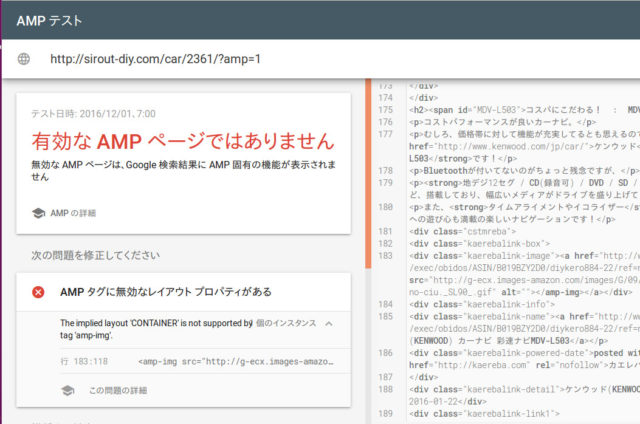 amp-simple-1