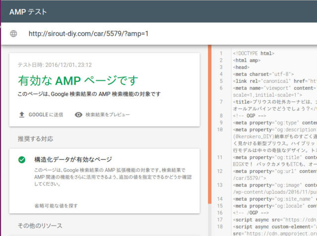 amp-simple-2
