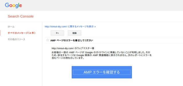 amp-simple-3