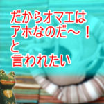 『機動武闘伝Gガンダム:レビュー』 必殺技に専用BGM!濃いシナリオにキャラクター! 王道の展開がとにかくアツい!