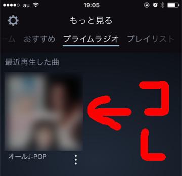 オールJ-POP