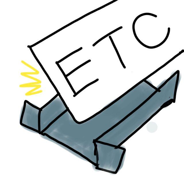ETCを取り付ける