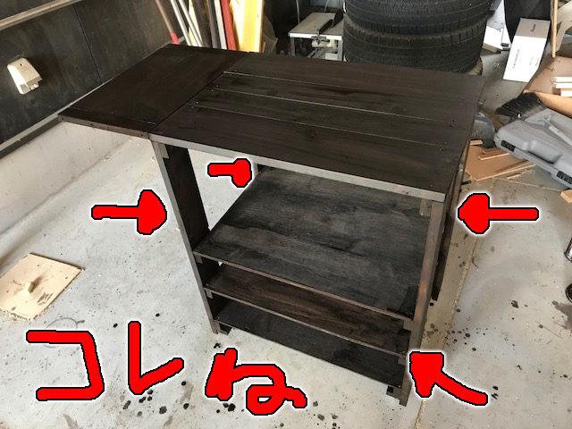 棚の足を作る
