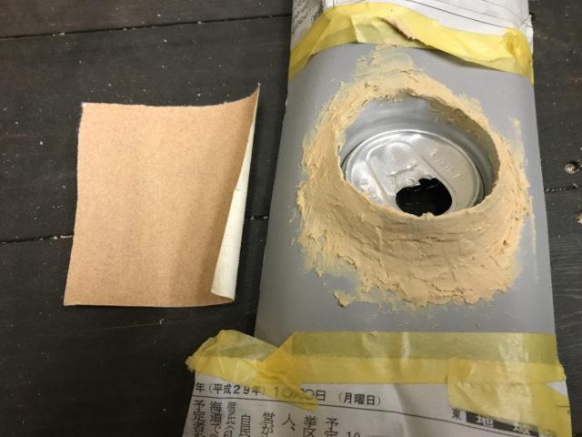 乾燥したら紙やすりで削る