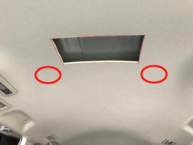 天井を少し下げる