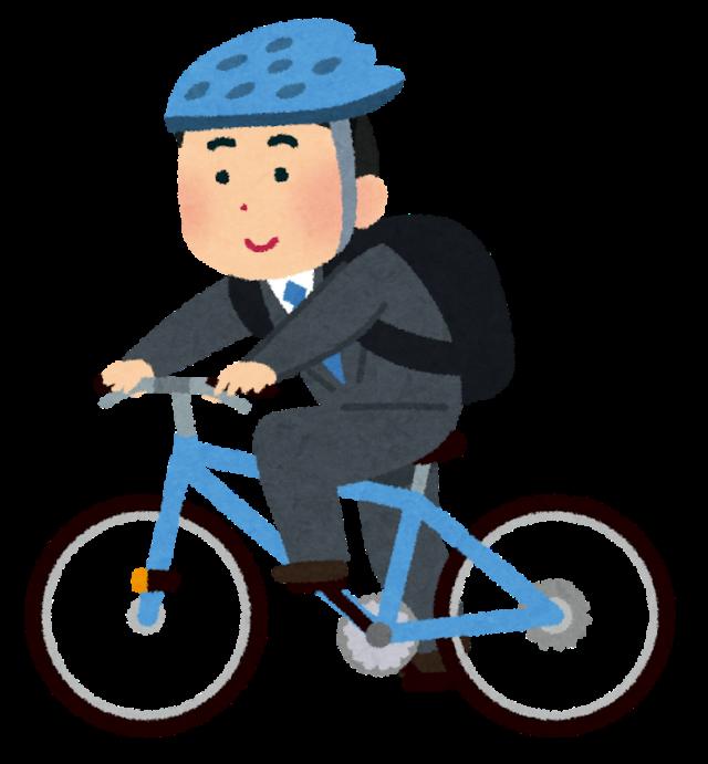 自転車に乗っている人のイメージ画像